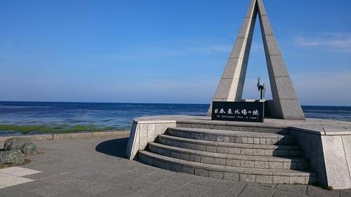 宗谷岬.jpg